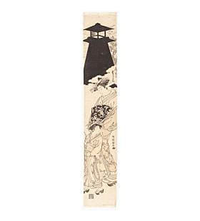 koryusai isoda, Courtesan Sugawara from Fujiya, hashira-e