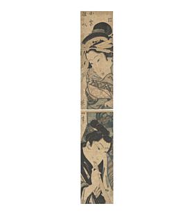 eizan kikugawa, courtesan, hashira-e pillar print