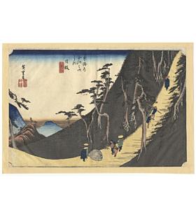 hiroshige ando, Nissaka, Sayo Mountain Pass, The Fifty-three Stations of the Tokaido 東海道五十三次