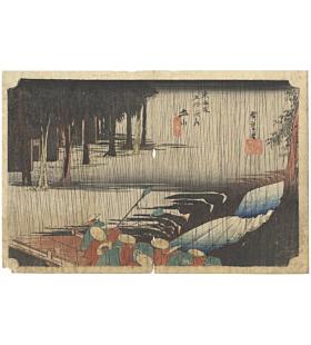 Hiroshige Ando, Tsuchiyama Station on the Tokaido Road