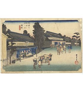 hiroshige I Utagawa, narumi, japan travel, The Fifty-three Stations of the Tokaido 東海道五十三次