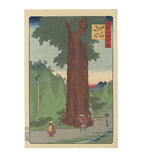 hiroshige II utagawa, The Yatate Cedar Tree in Kai Province 甲州矢立杉, One Hundred Famous Views in the Various Provinces(諸国名所百景)