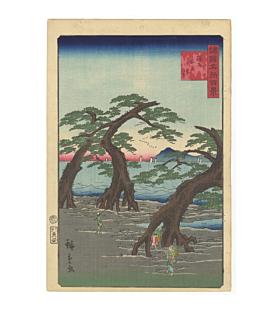hiroshige II utagawa, Harima Province, Maiko Beach(播州 舞子の浜), One Hundred Famous Views in the Various Provinces(諸国名所百景)