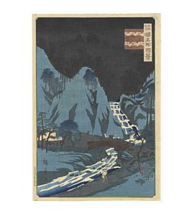 hiroshige II utagawa, Mino Province, Ochiai Bridge(美濃 落合はし),  One Hundred Famous Views in the Various Provinces(諸国名所百景)