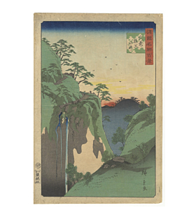 Hiroshige II Utagawa, Musashi Province, Mount Chichibu, One Hundred Famous Views in the Various Provinces