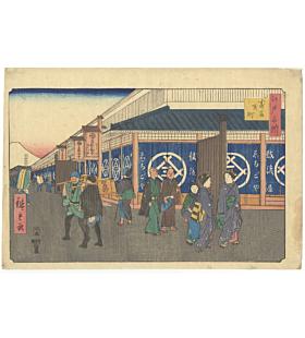 Hiroshige I Utagawa, Suruga Cho, Famous Places of Edo