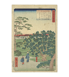hiroshige II utagawa, Renge Temple(蓮華寺), Illustrations of the Famous Places of Edo(江戸名勝図会)