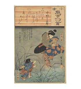 hiroshige I utagawa, fox kuzunoha, shapeshifter, edo period, one hundred poets