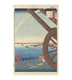 Hiroshige I, Takanawa, One Hundred Famous Views of Edo, Landscape