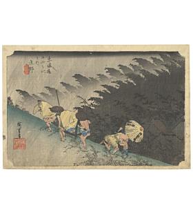 hiroshige I utagawa, Shono, Driving Rain, Fifty-three Stations of the Tokaido