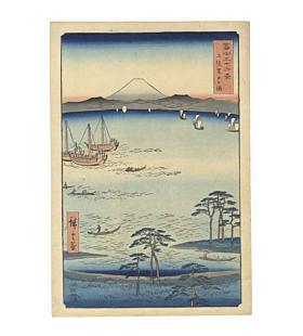 Hiroshige I Utagawa, Kuroto Bay in Kazusa Province, Thirty-six Views of Mt. Fuji