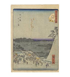 hiroshige II utagawa, Kudanzaka, The Moon-awaiting Festival on the night of the Twenty-sixth 廿六夜まち之図,  Forty-eight Famous Views of Edo 江戸名所四十八景