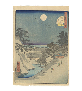 Hiroshige II Utagawa, On the Hill Outside the Sakurada Gate, Forty-eight Famous Views of Edo