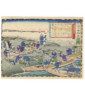 hiroshige III utagawa, Tosa Province, Bonito Fishing, Famous Products of Japan (大日本物産図会)