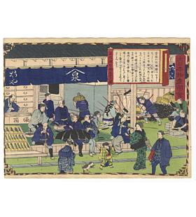 hiroshige III utagawa, Izumi Province, Blacksmith, Famous Products of Japan (大日本物産図会)