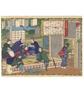 hiroshige III utagawa, Hitachi Province, Raising Silkworms, Famous Products of Japan (大日本物産図会)