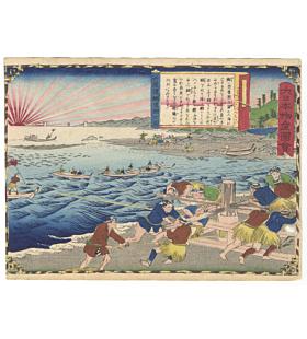 hiroshige III utagawa, Tango Province, Netting Yellowtails,  Famous Products of Japan (大日本物産図会)