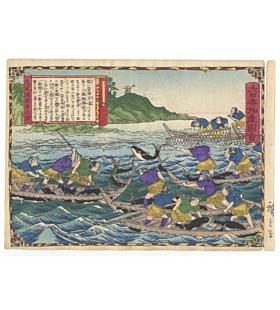 Hiroshige III Utagawa, Chikuzen Province, Tuna Fishing, Famous Products of Japan