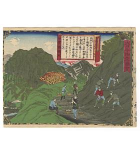 hiroshige III utagawa, Iga Province, Collecting Polishing Sand, Famous Products of Japan (大日本物産図会)