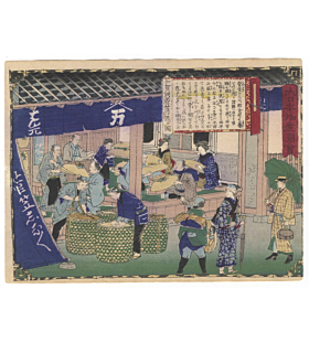 hiroshige III utagawa, Kaga Province, Woven Hat Shop, Famous Products of Japan (大日本物産図会)