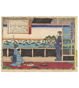 hiroshige III utagawa, Mutsu Province, Crafting Bogwood Carving, Famous Products of Japan (大日本物産図会)