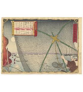 Hiroshige III Utagawa, Bizen Province, Whitebait Fishing, Famous Products of Japan (大日本物産図会)