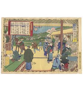 hiroshige III utagawa, Tanba Province, Honey Farm (蜂蜜), Famous Products of Japan (大日本物産図会)