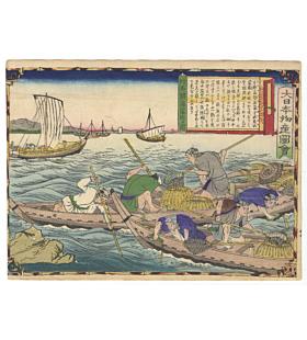 hiroshige III utagawa, Tsushima Province, Sea Cucumber Catching, Famous Products of Japan (大日本物産図会)