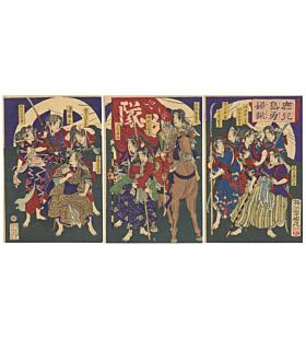 chikanobu yoshu, female warriors, naginata, long spears, noble ladies