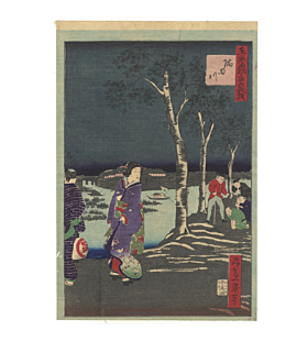 ikkei shosai, sumida river, famosu places in the capital, edo, tokyo, beauty