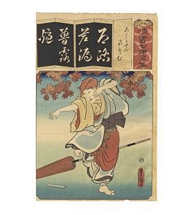 toyokuni III utagawa, Kabuki actor, Nakamura Fukusuke I as Kisemu,  The Seven Variations of the Iroha