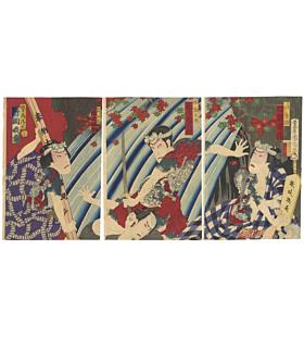japanese woodblock print, japanese tattoo, irezumi, fudoo myo, waterfall, maple leaves, tattoo inspiration, oyama mountain, kunichika