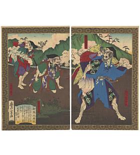 Toyonobu Utagawa, Ashikaga Yoshiaki, Warriors, japanese woodblock print