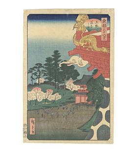 Hiroshige II Utagawa, Poem of Cherry Blossoms in Full Bloom at Ueno