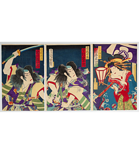 Chikashige Morikawa, Tale of Soga Brothers, Kabuki Theatre