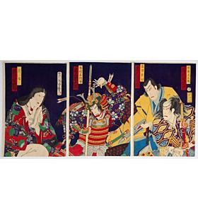 chikashige morikawa, kabuki theatre play