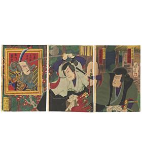 kunimasa baido, kabuki theatre