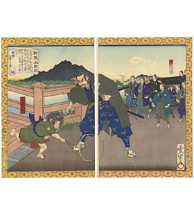 toyonobu utagawa, The New Biography of Toyotomi Hideyoshi, warrior, samurai