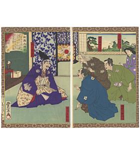 Toyonobu Utagawa, Family Gathering, The New Biography of Toyotomi Hideyoshi