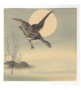 koson ohara,  Geese and the Moon(月に雁), bird print