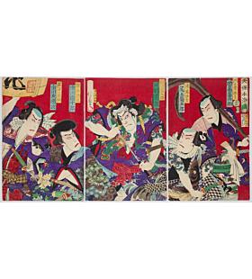 chikashige morikawa, tempo suikoden, kabuki theatre, tattoo design, irezumi