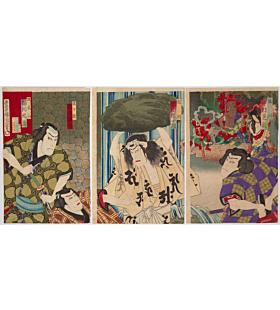 kunichika toyohara, Kabuki Play, Yaguradaiko Arima no Adauchi(櫓太鼓成田仇討)
