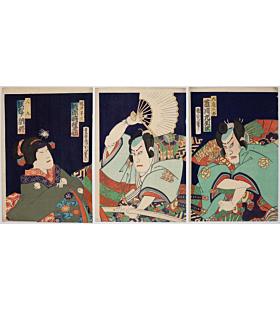 kunichika toyohara, Kabuki Play, Kajiwara Heizo Homare no Ishikiri(梶原平三誉石切