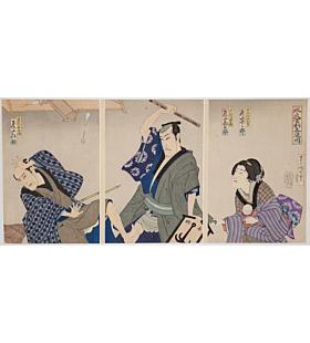 Kunichika Toyohara, Kabuki Play, Suitengu Megumi no Fukagawa