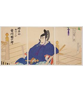 kunichika toyohara, Theatre Kabuki-za Autumn Play, Sugawara (歌舞伎座秋狂言 菅原)
