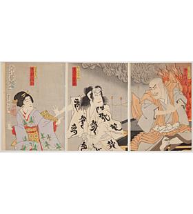 kunichika toyohara, Kabuki Play, Act of Oimura Komitsuin (大井村高光院の場)