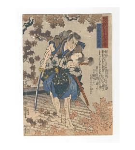 Kuniyoshi Utagawa, Suikoden of Japanese Heroes, Endo Musha-Morito