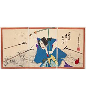 Kunichika Toyohara, Kabuki Actor Ichikara Sadanji I as Marubashi Chuya