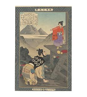 kiyochika kobayashi, Uesugi Kagetora,  Instruction in the Fundamentals of Success(教導立志基)