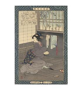 toshikata mizuno, Suiko'in, Instruction in the Fundamentals of Success(教導立志基)